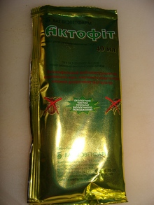 Актофит в упаковке содержанием 40 милилитров, достаточный для приготовления раствора в 5 - 10 литровом ведре