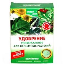 Для выращивания комнатных растений и