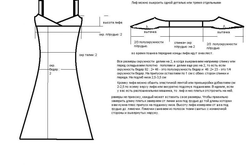 Вязание спицами женские жилеты 65