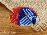 Украшения из бисера: Синяя рыбка