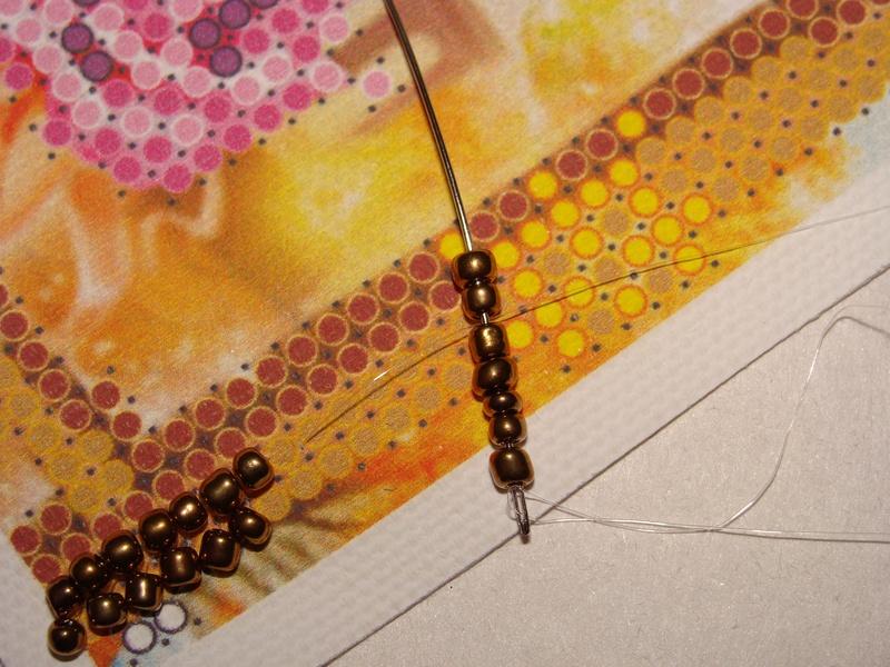 Начинаем вышивать герданным швом (таким швом плетут герданы и гайтаны из  бисера) ... 9ab4c202b8578