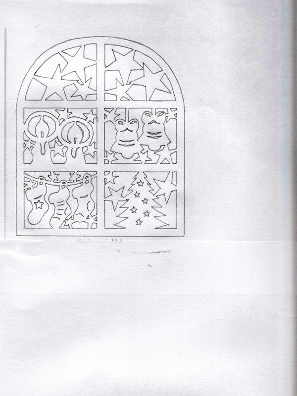 Схема для вырезания открытки