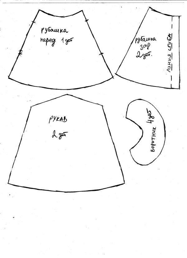 Блузка для куклы своими руками выкройки