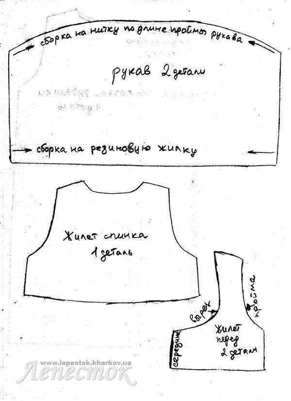 Как сшить корсет своими руками: выкройки, пошив (43 фото) 538